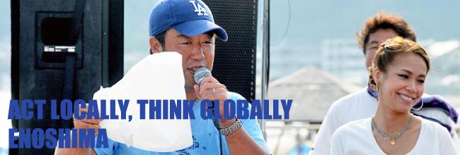 海さくら代表 古澤純一郎のブログ